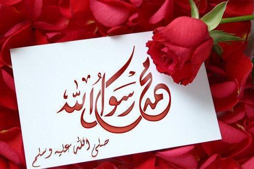 6 Tanda Benarnya Cinta Seseorang Terhadap Nabi shallallohu 'alaihi wasallam