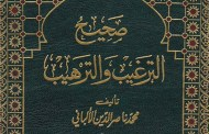 Ancaman Dari Riya'