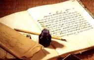 Anjuran Untuk Mendengar Hadits, Menyampaikan Dan Menulisnya