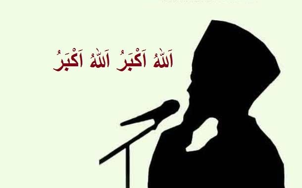 Sunnah-sunnah Adzan
