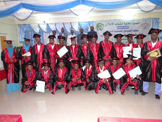 تخريج الدفعة 15 من معهد التنمية البشرية في الصومال