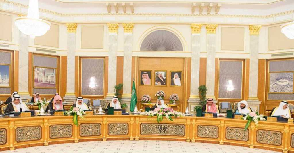 وافق مجلس الوزراء على تعيينات بالمرتبة الرابعة عشرة