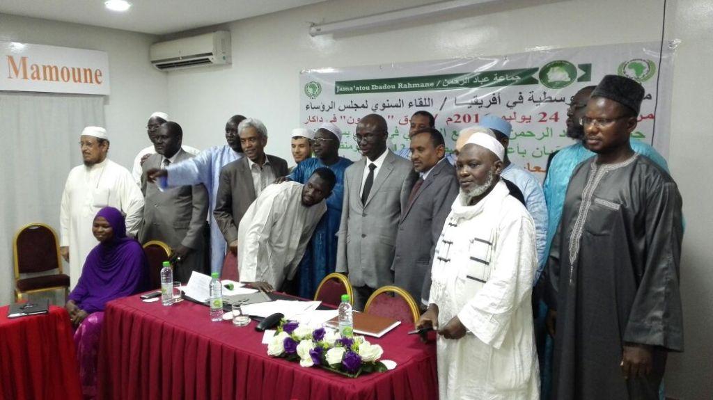 الندوة العالمية تشارك علماء أفريقيا في منتدى الوسطية