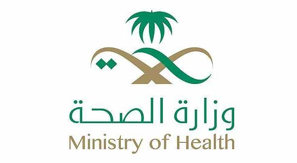 الصحة ترشد الحجاج والمعتمرين لموسم خال من الأمراض