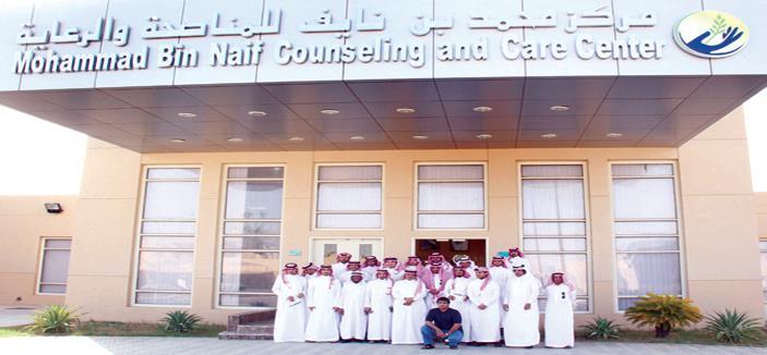 إجازة للمستفيدين من مركز محمد بن نايف للمناصحة والرعاية
