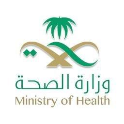 في الباحة (62 )مركزاً صحياً يعمل خلال إجازة عيد الأضحى المبارك