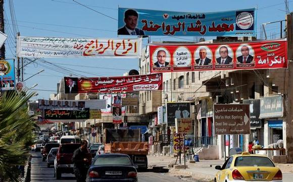 بدء الانتخابات النيابية الأردنية