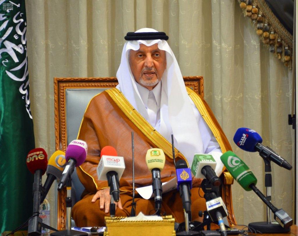 خالد الفيصل :الحجاج يثبتون للعالم أجمع أن الإسلام دين سلام