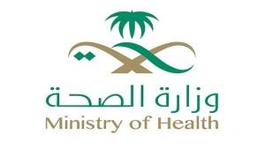 الصحة : ننسق مع الكويت لعلاج المواطن السعودي المصاب بفيروس كورونا الجديد