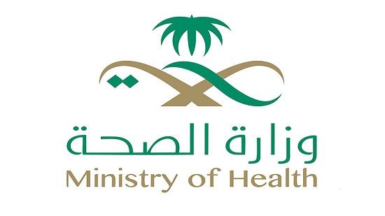 الصحة:مركز ٩٣٧ يحجز 52994 موعدا في مراكز الرعاية الصحية الأولية
