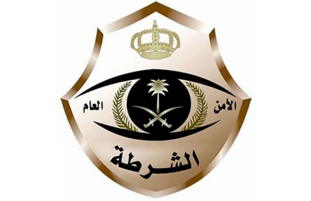 شرطة تبوك: ضبط (18) شخصاً لمخالفتهم تعليمات العزل والحجر الصحي