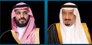 في بادرة إنسانية..الملك سلمان وولي العهد يسجلان في برنامج التبرع بالأعضاء