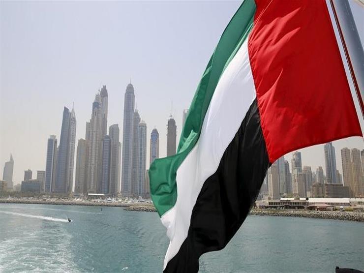 الإمارات:السعودية دولة المؤسسات تقوم على العدل والانصاف