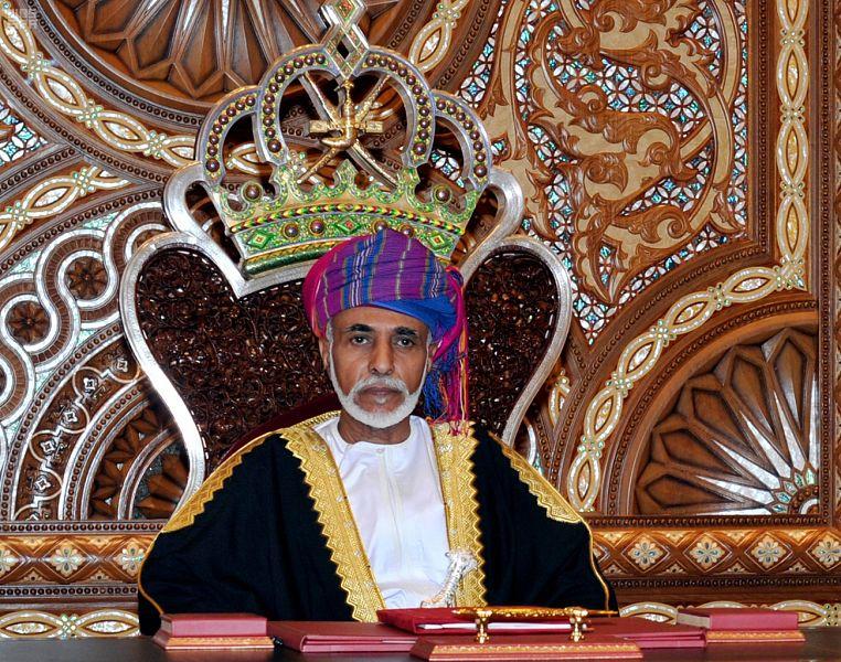 سلطنة عمان تحتفل بيومها الوطني الـ48 والسعودية تشاركها فرحة المناسبة