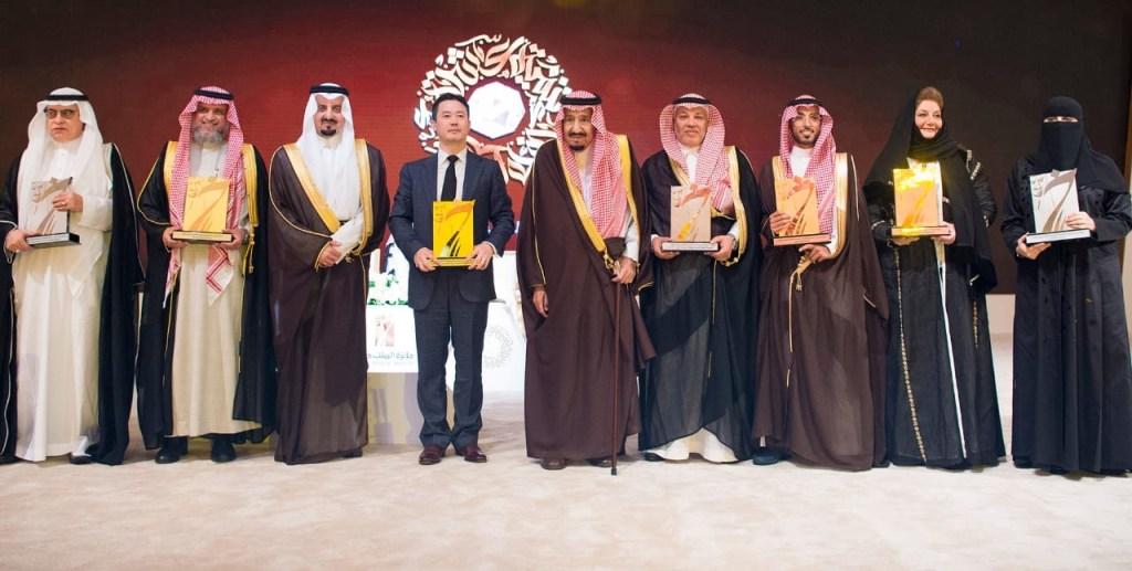 خادم الحرمين الشريفين يكرم الفائزين بجائزة الملك خالد