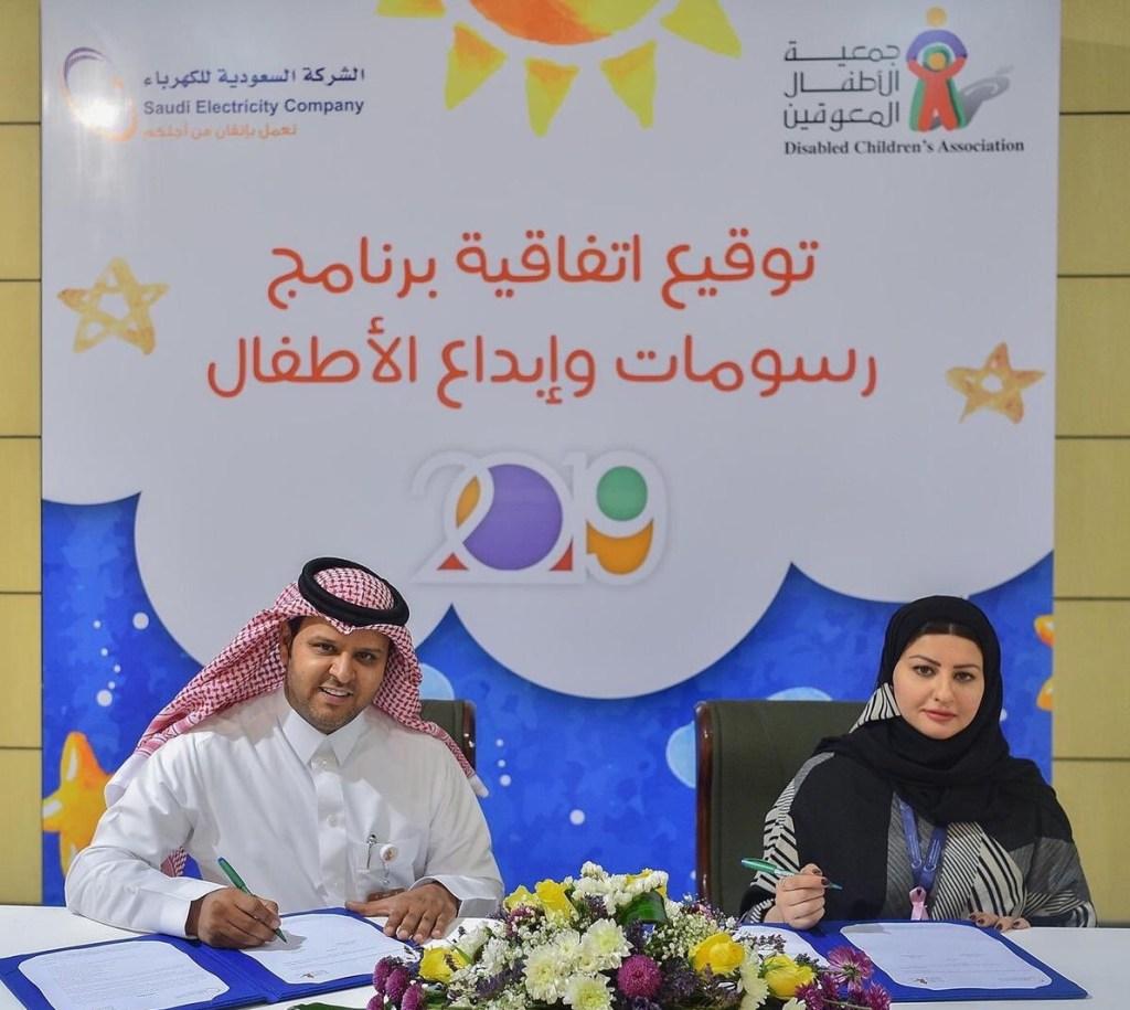 الكهرباء وجمعية الاطفال المعوقين توقعان اتفاقية رعاية لرسومات الاطفال المبدعين