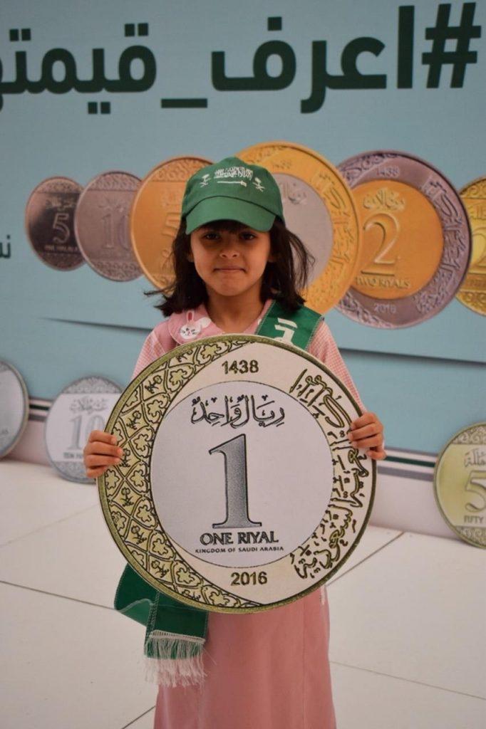 حملة توعوية للعملة المعدنية في مؤسسة النقد العربي بتبوك
