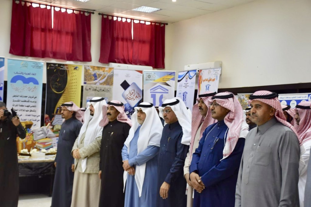 العُمري يفتتح معرض اللغة العربية والشباب بتبوك