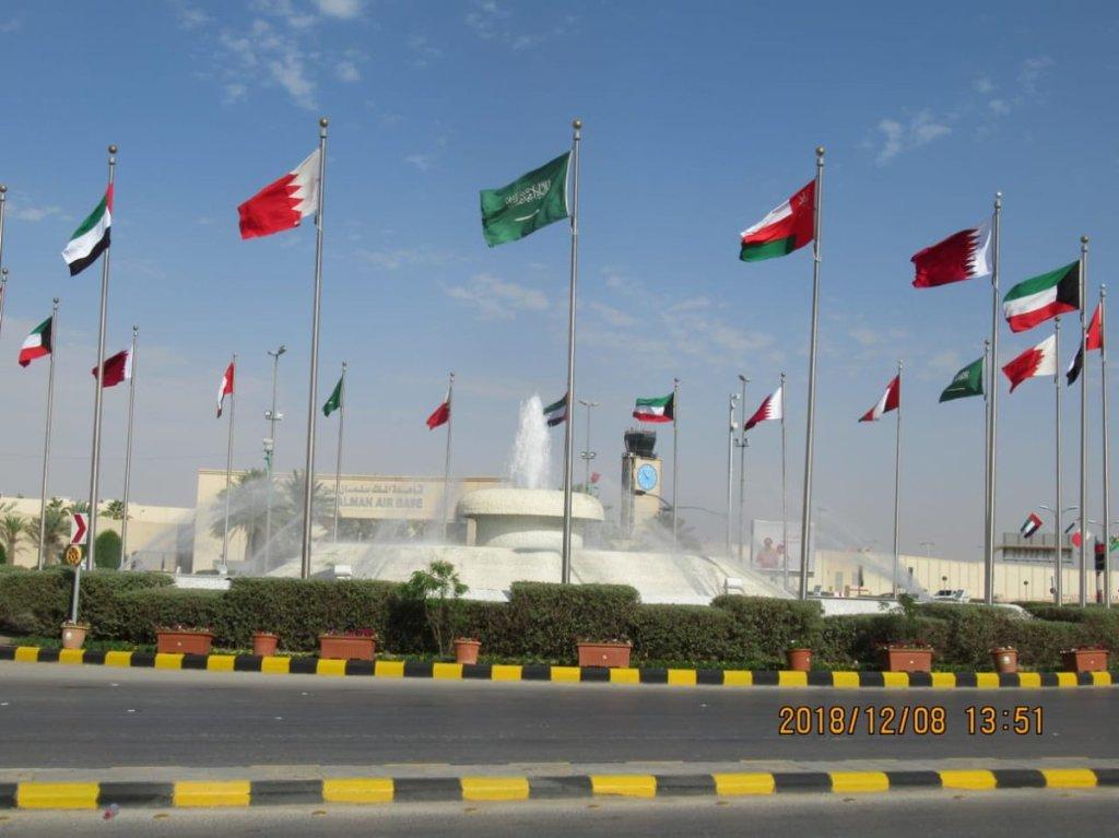 عاصمة العرب تتزين بأعلام دول مجلس التعاون في قمة الرياض