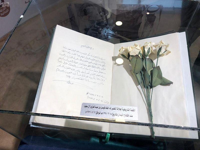 كلمة الفيصل قبل 50 عام تجذب زوار الجنادرية