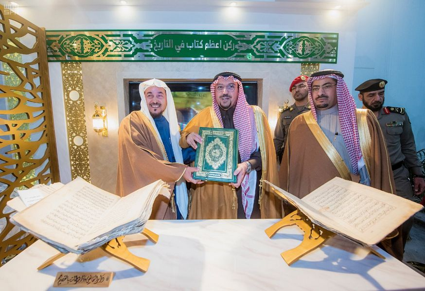الأمير فيصل بن مشعل:تخصيص ركن يعنى بالقرآن الكريم وعلومه في معرض القصيم للكتاب