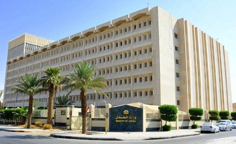 وزارة العدل تحصر دعاوى العنف الأسري في 14 مشهدا