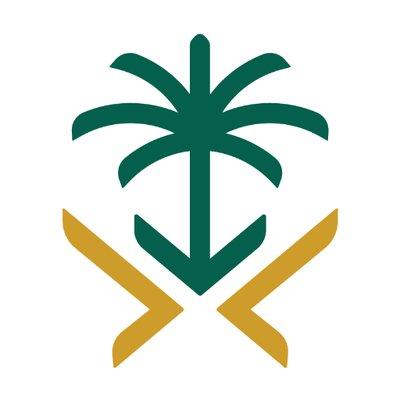 هيئة الزكاة تعلن صدور اللائحة التنفيذية للجباية