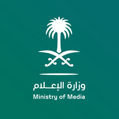 """وزارة الاعلام تحيل""""سالمين""""إلى لجنة المخالفات الإعلامية للتحقيق معه بسبب إساءته للمرابطين"""