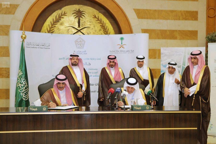 الأمير خالد الفيصل:تخصيص أرض في مشروع الفيصلية لإنشاء مطار للحج والعمرة يرتبط في مطار الملك عبدالعزيز الدولي