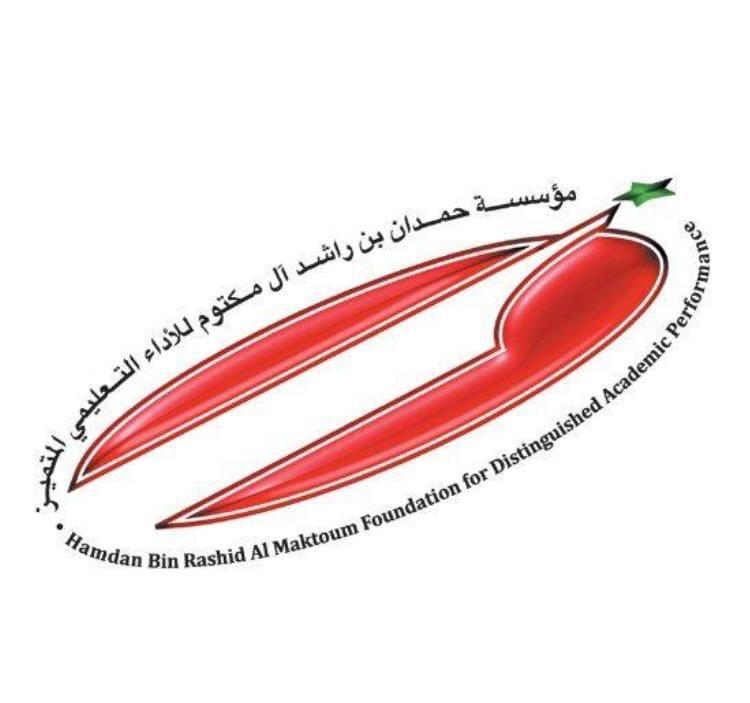 تعليم تبوك يحث منسوبيه بالمشاركة في جائزة حمدان بن راشد آل مكتوم للتميز العلمي