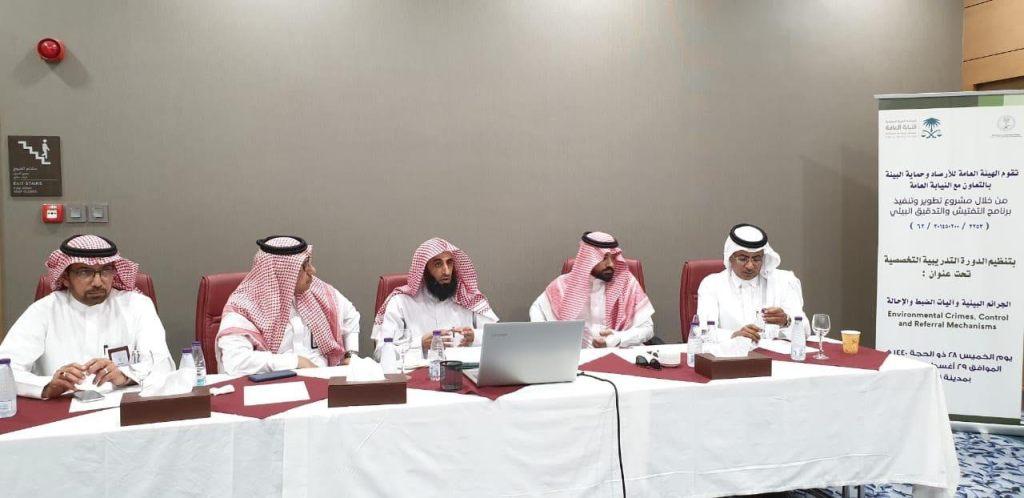 الهيئة العامة للأرصاد بالمنطقة الشمالية تعقد ورشة عمل بالتعاون مع فرع النيابة بتبوك