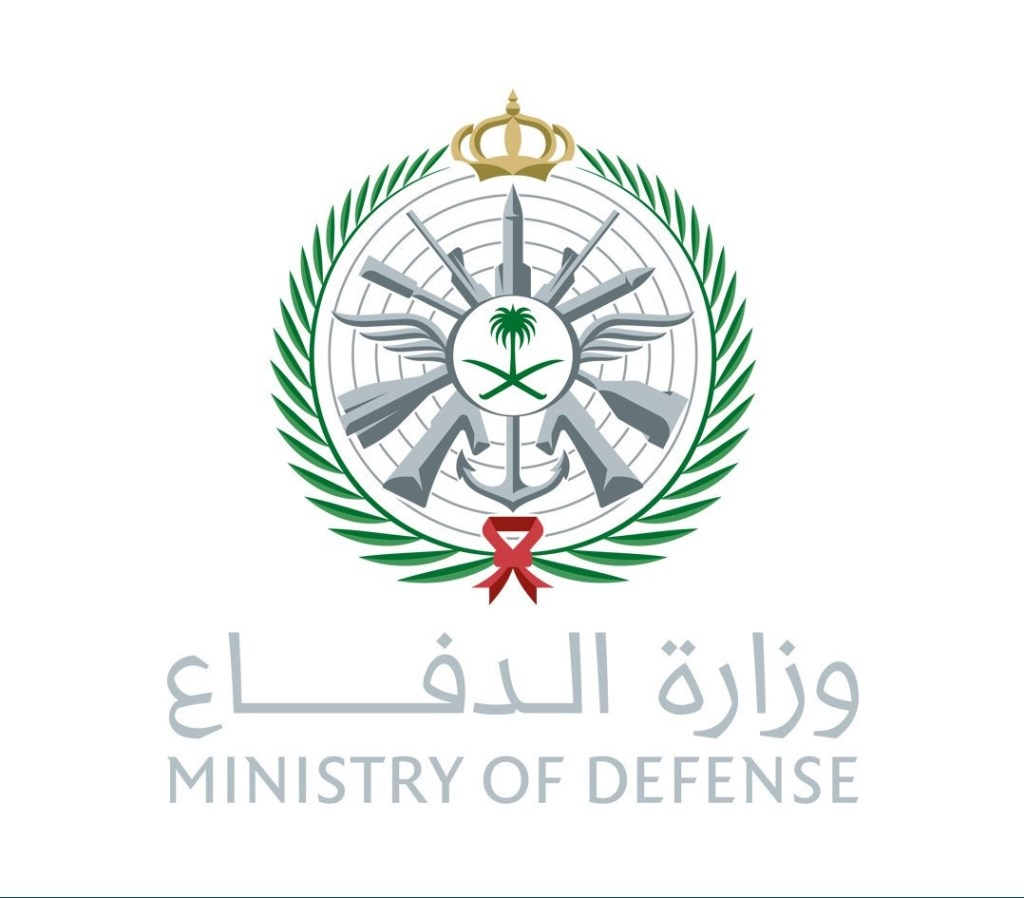 السعودية تعلن انضمامها إلى التحالف الدولي لأمن وحماية الملاحة البحرية
