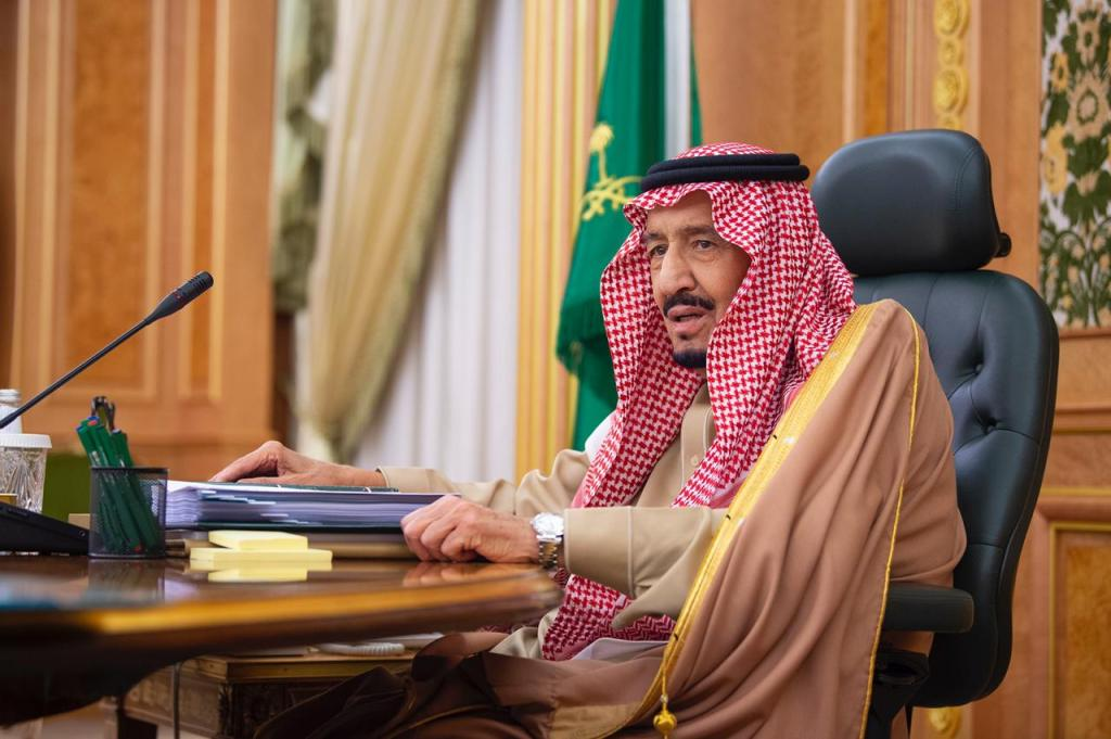 خادم الحرمين الشريفين يرأس الاجتماع الخمسين لمجلس إدارة دارة الملك عبد العزيز
