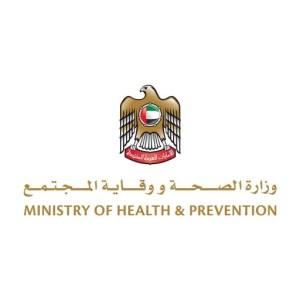 تسجيل ٤ حالات مصابة بفيروس كورونا الجديد في الإمارات