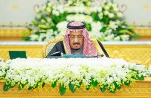برئاسة خادم الحرمين الشريفين..مجلس الوزراء: حقل الجافوره ينتج ٢٥% من الناتج المحلي عام ٢٠٣٦