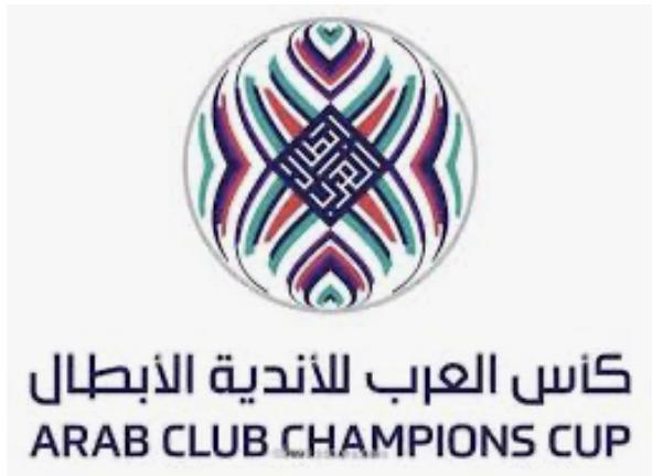 استكمال بطولة ﷴ السادس لأبطال العرب في المغرب بنظام التجمع