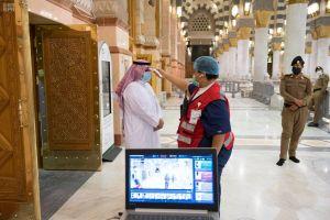عدسة(واس)ترصد عودة المصلين لأداء الفروض وصلاة الجماعة في المسجد النبوي الشريف