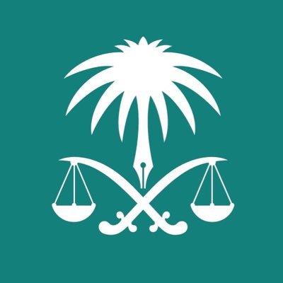 السجن ١٢٤ عاما للمدانين الثمانية في قضية مقتل خاشقجي