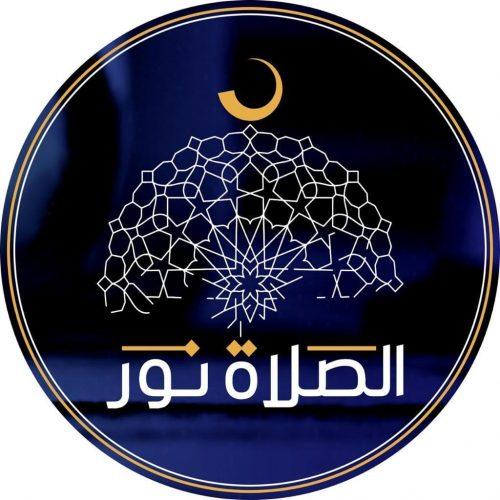 """تعليم تبوك يدشن حملة """"الصلاة نور """" على منصات الإدارة"""