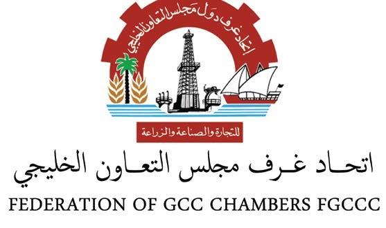 اتحاد الغرف الخليجية ينظم منتدى التعاون الخليجي الأوزبكستاني