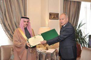 الجامعة العربية تكرم ولي العهد على دوره في تعزيز النهج التنموي الشامل في الوطن العربي