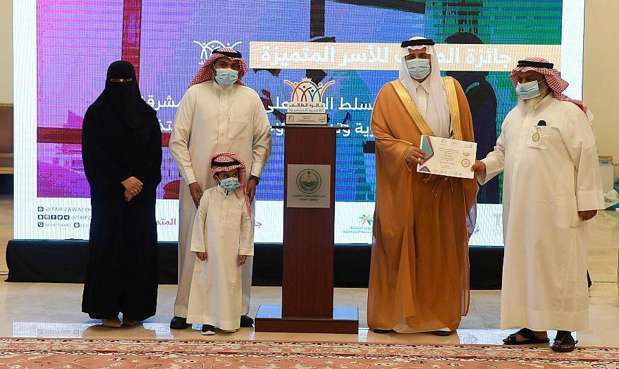 محافظ الطائف يكرّم الفائزين بجائزة الطائف للأسرة المتميزة