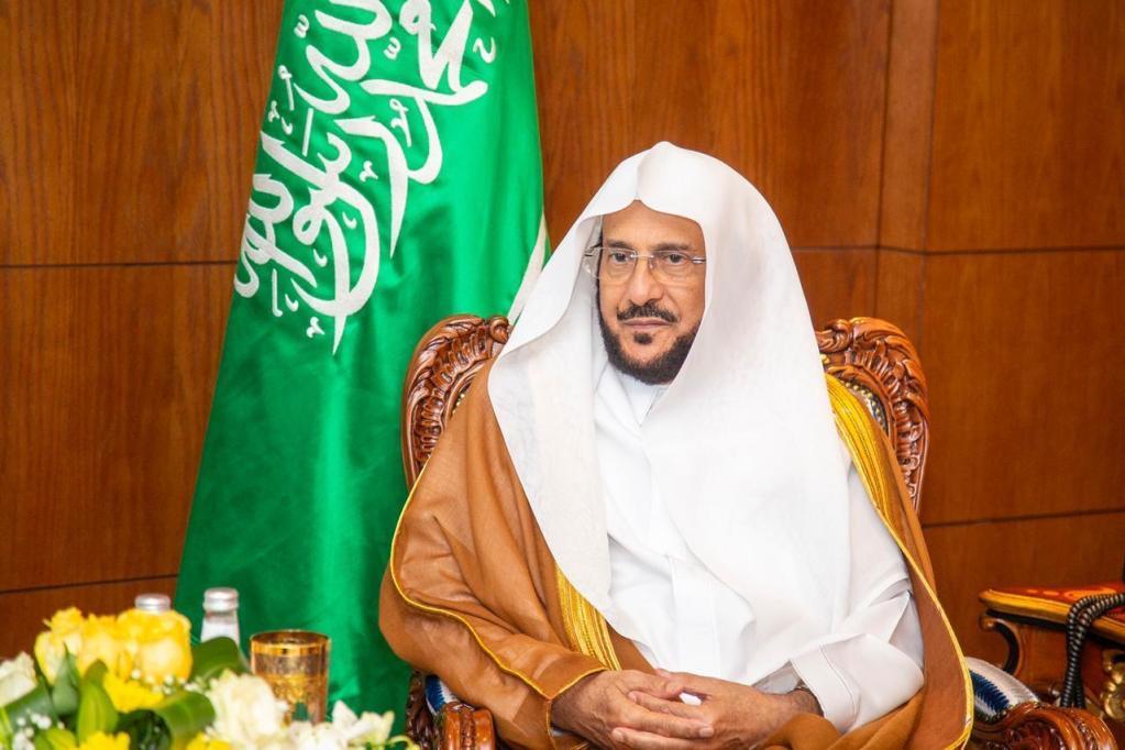 وزير الشؤون الإسلامية يوجه بتضمين خطبة الجمعة القادم لحث منسوبي التعليم بأخذ جرعتي لقاح كورونا