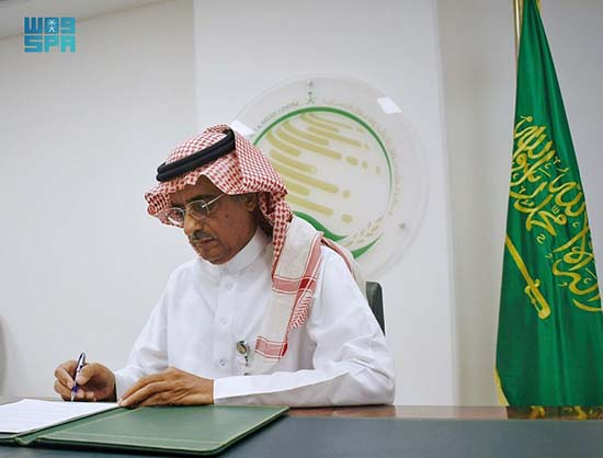 مركز الملك سلمان للإغاثة يوقع اتفاقية لمشروع العودة للمدراس في اليمن