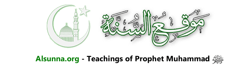 English Poems Islam My Religion