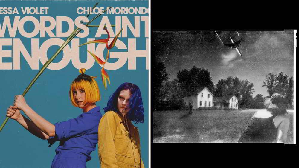 Gentle surrender: Tessa Violet & Chloe Moriondo and Eve Adams reviews