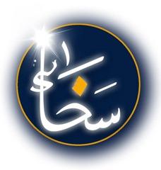 Sakhaa-logo