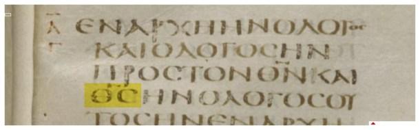 في البدء كان الكلمة - المخطوطة السينائية