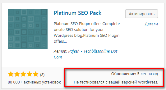 all in one seo pack2