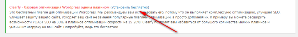 clearfy3